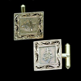 Vintage Chinese Gold Cufflinks Gentleman's Jewelry Men's Art Deco China (ID:5908)