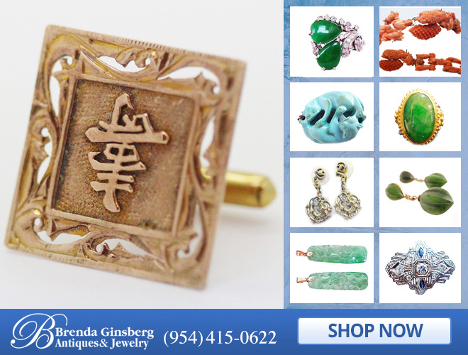 Antique Chinese Jewelry in and near Boca Raton FL
