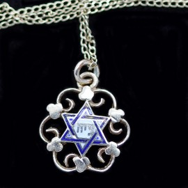 Vintage Jewish Star of David Pendant Necklace 14k Gold Enamel Judaica (6058)